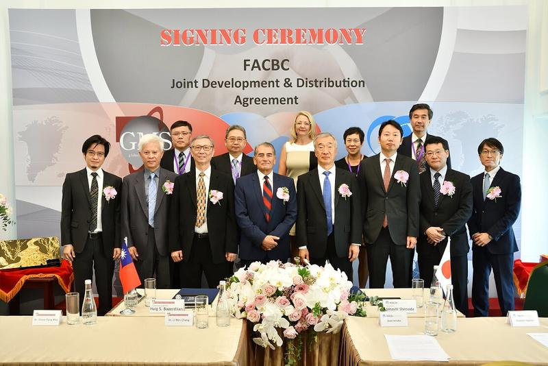 GMS Taiwan, Nihon Medi-Physics Sign FACBC (Axumin) Joint Development and Distribution Agreement