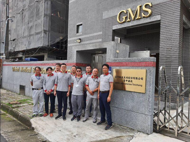 GMS Taiwan's Taichung site receives approvals for GMP and FDG